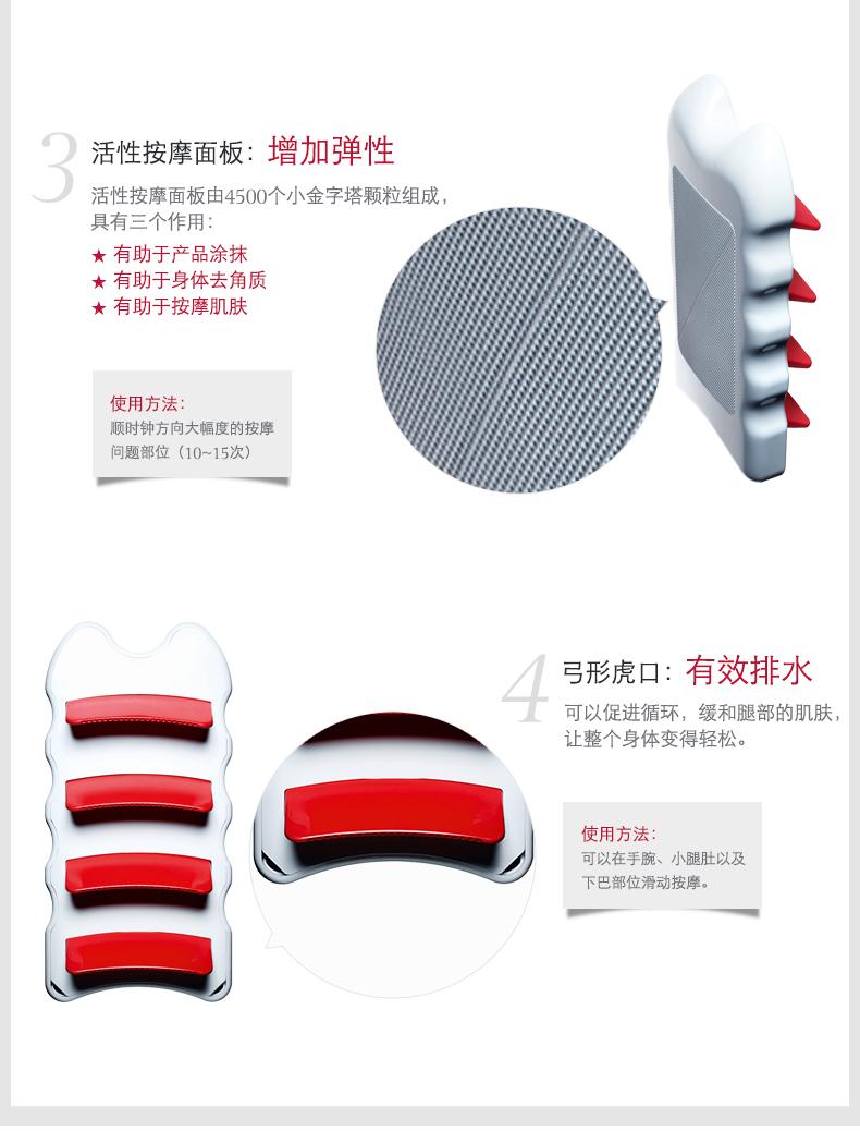 活性按摩面板:增加弹性 弓形虎口:有效排水