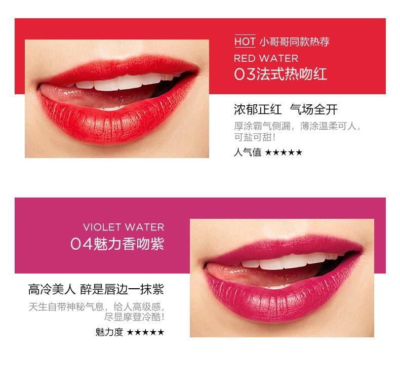 法式热吻红 美丽香吻紫