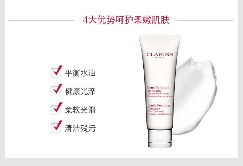 4大优势呵护柔嫩肌肤