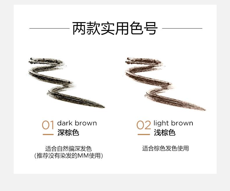 两款实用色号