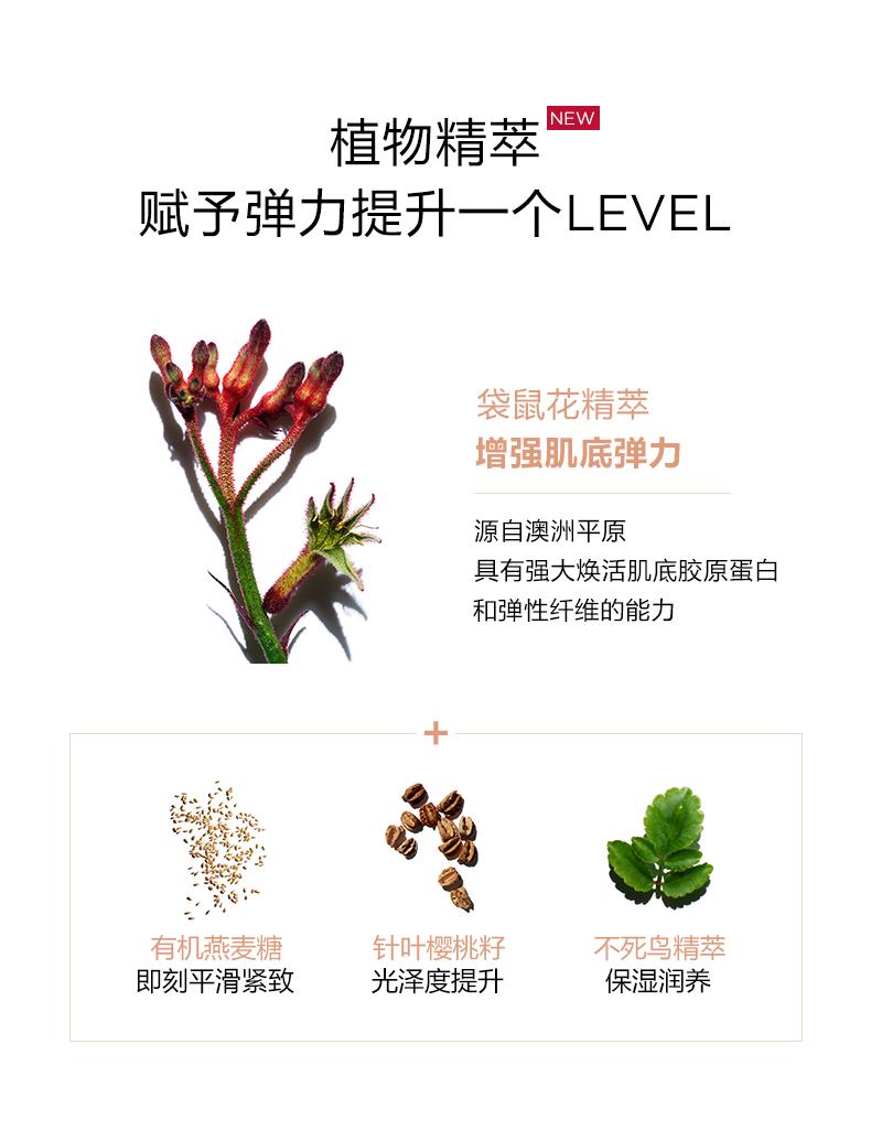 植物植萃 赋予弹力提升一个LEVEL