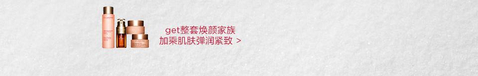 少女精华水+黄金双萃+冻龄日晚霜
